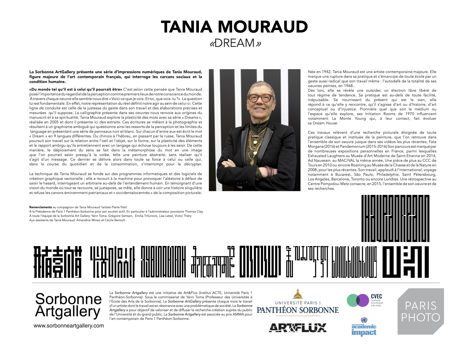 Tania Mouraud Sorbonne Art Gallery